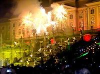 Петергоф 16 сентября 2006 года. Праздник фонтанов в честь Марии Федоровны