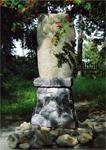 Каменное изваяние VII-IX вв. до н.э.