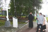 Памятный знак на месте бывшего некрополя Кизического монастыря в Казани
