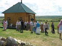 Мечеть на Святых местах