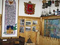 Малый исторический зал