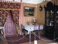 Купеческая комната
