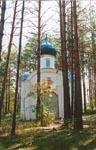 Часовня на месте гибели Великих князей Романовых (Маршрут Покаяние)