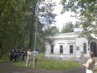 Подьем Андреевского флага