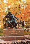 Памятник А.С. Пушкину работы Р. Баха. Лицейский сад