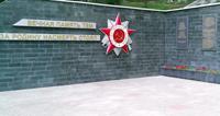 Фрагмент Мемориала Боевая слава Тихоокеанского флота