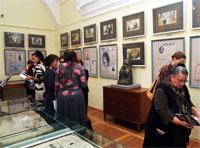 Открытие выставки Путь писателя: к столетию со дня смерти Л.Н. Толстого. Ноябрь 2010