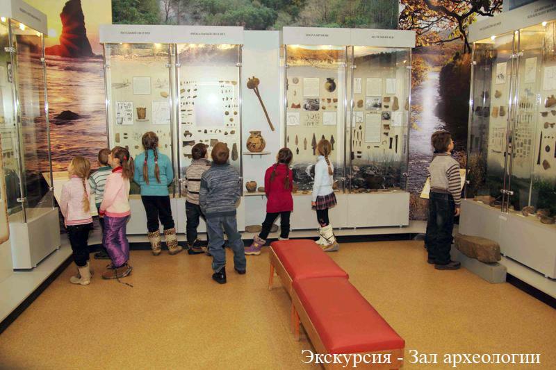 Значимые места: Экскурсия по залу археологии