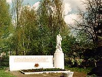 Значимые места: Сквер музея