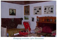Интерьер комнаты А. Мамакаева