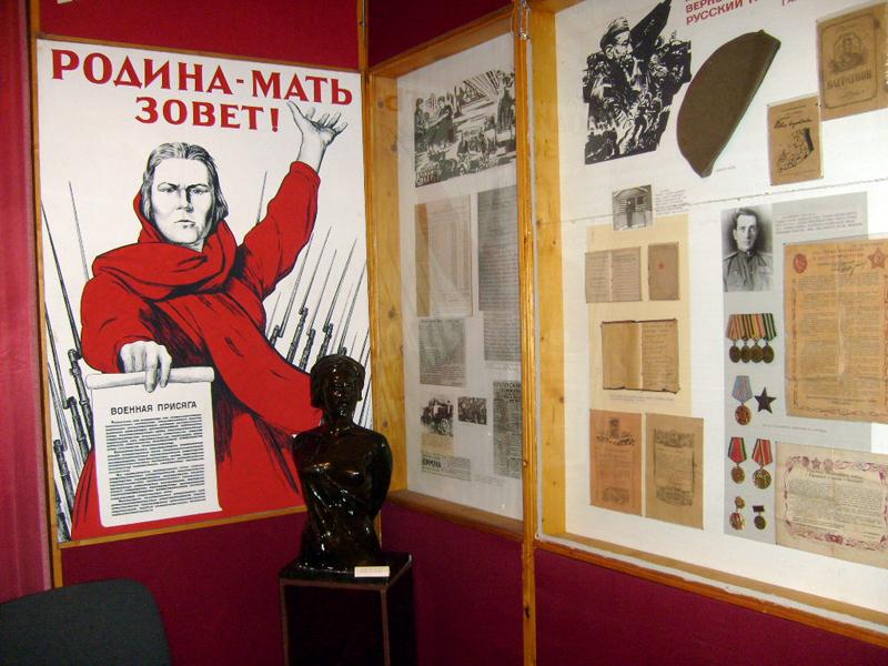 Значимые места: Фрагмент экспозиции Черепетский район в годы Великой  Отечественной войны