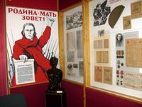 Фрагмент экспозиции Черепетский район в годы Великой  Отечественной войны