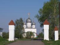 Вход в Белозерский кремль.