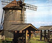 Значимые места: Ветряная мельница