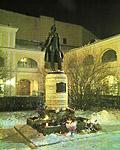 Памятник А.С.Пушкину. Скульптор Н.В.Дыдыкин. Зимой