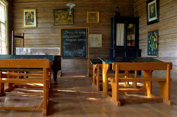 Значимые места: Класс сельской школы