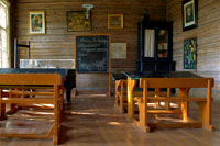 Класс сельской школы