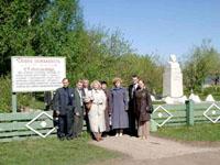 Значимые места: Музей-заповедник писателя С.Т.Аксакова