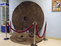 Камень Раи