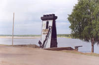 Набережная. Монумент к 400летию п.Гайны