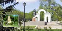 Конная скульптура Н.А. Дуровой