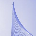 Городской фотоконкурс «Ракета в 1960-е. Начало космической эры»