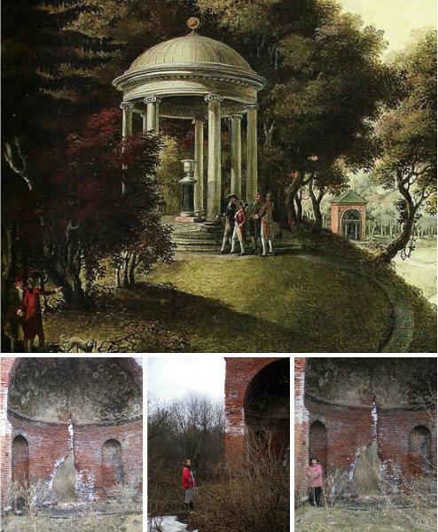 Значимые места: Путешествие к руине храма Флоры и Помоны