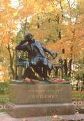 Значимые места: Царскосельская осень в Музее А.С.Пушкина в Петербурге