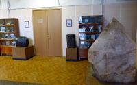 Вход в Рудно-петрографический музей