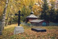 Значимые места: Фамильный склеп А.К. Толстого и С.А. Толстой
