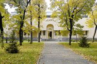 Осень в Казани