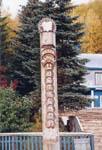 Стелла с надписью Музей Марины Цветаевой основан в 1992 г.