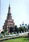 Значимые места: Казанский Кремль. Башня Сююмбике (XVIIв. ) и Благовещенский собор (середина XVI в.)