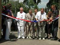 Открытие музея 12 июня 2009 года