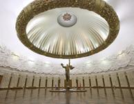 Зал Славы