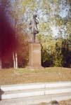 Памятник В.Г.Белинскому (скульптор Малов)