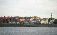 Вид на Старо-Татарскую слободу со стороны озера Кабан