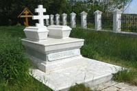 Могила  родителей  Г.Р. Державина в с. Егорьево