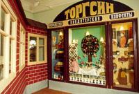 Экспозиция За детство счастливое наше…. Витрина Торгсина