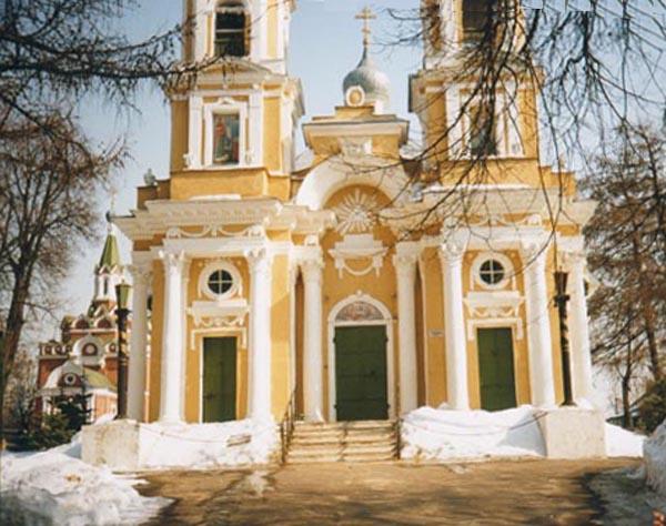 Значимые места: Церковь Живоначальной Троицы