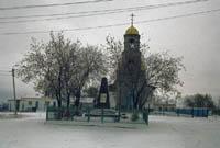 Улица Красная площадь (заповедное место)