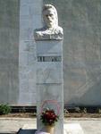 Памятник  Ю.В. Кондратюку
