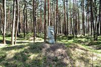 Курган № 13, где найдена древнейшая русская надпись