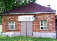 Лавка Ромася в с. Красновидово (Татарстан)