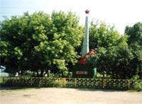 Обелиск павшим воинам в годы Великой Отечественной войны в 1941-1945 г. Открыт 9 мая 1970 г.