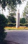 Памятник Н.А.Римскому-Корсакову в сквере у Дома-музея