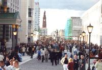 Открытие улицы Петербургской в Казани. Август 2005 г.