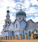 Значимые места: Казанско-Богородицкая церковь в г. Бугульме. 1987 г.