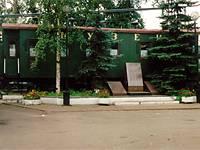 Вагон-музей