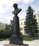Памятник Н.И. Лобачевскому. Открыт в 1896 г.